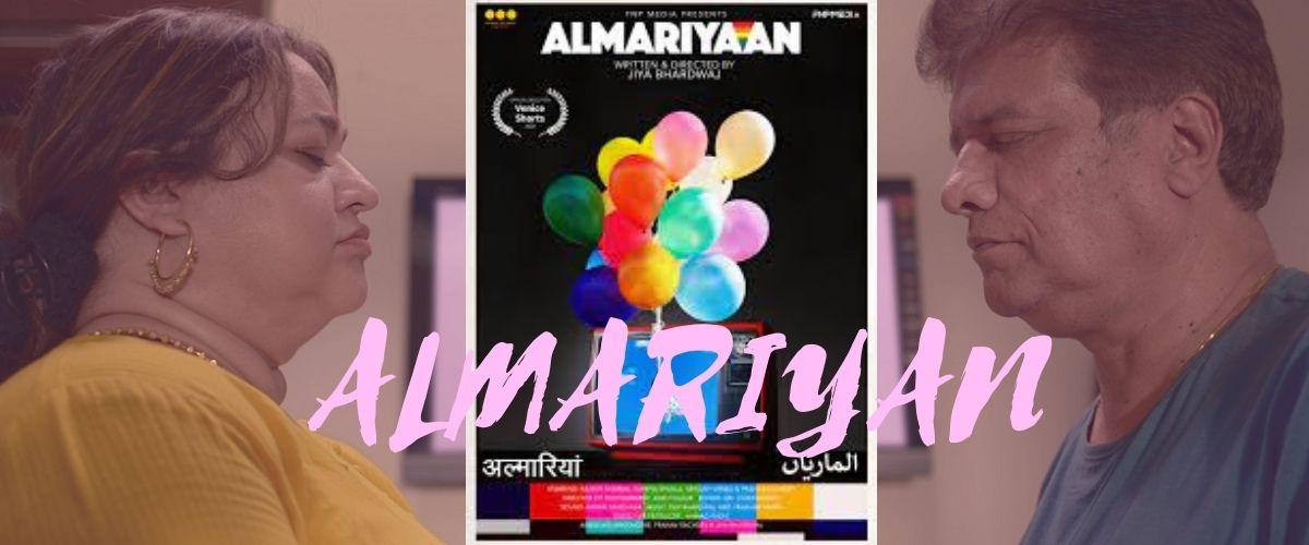 short films-LGBT